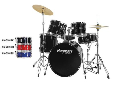 Hayman HM-350-MU
