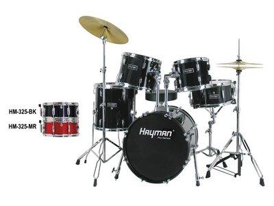 Hayman HM-325-MR